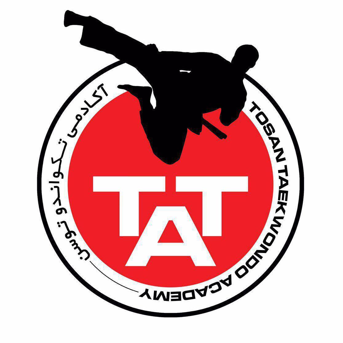 اولين روز تستهاي ورزشي (( آكادمي تكواندو توسن )) در مركز تندرستي و مشاوره ورزشي دانشگاه تهران