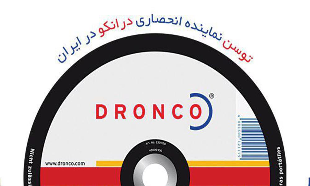 شرکت توسن نماینده انحصاری درانکو در ایران